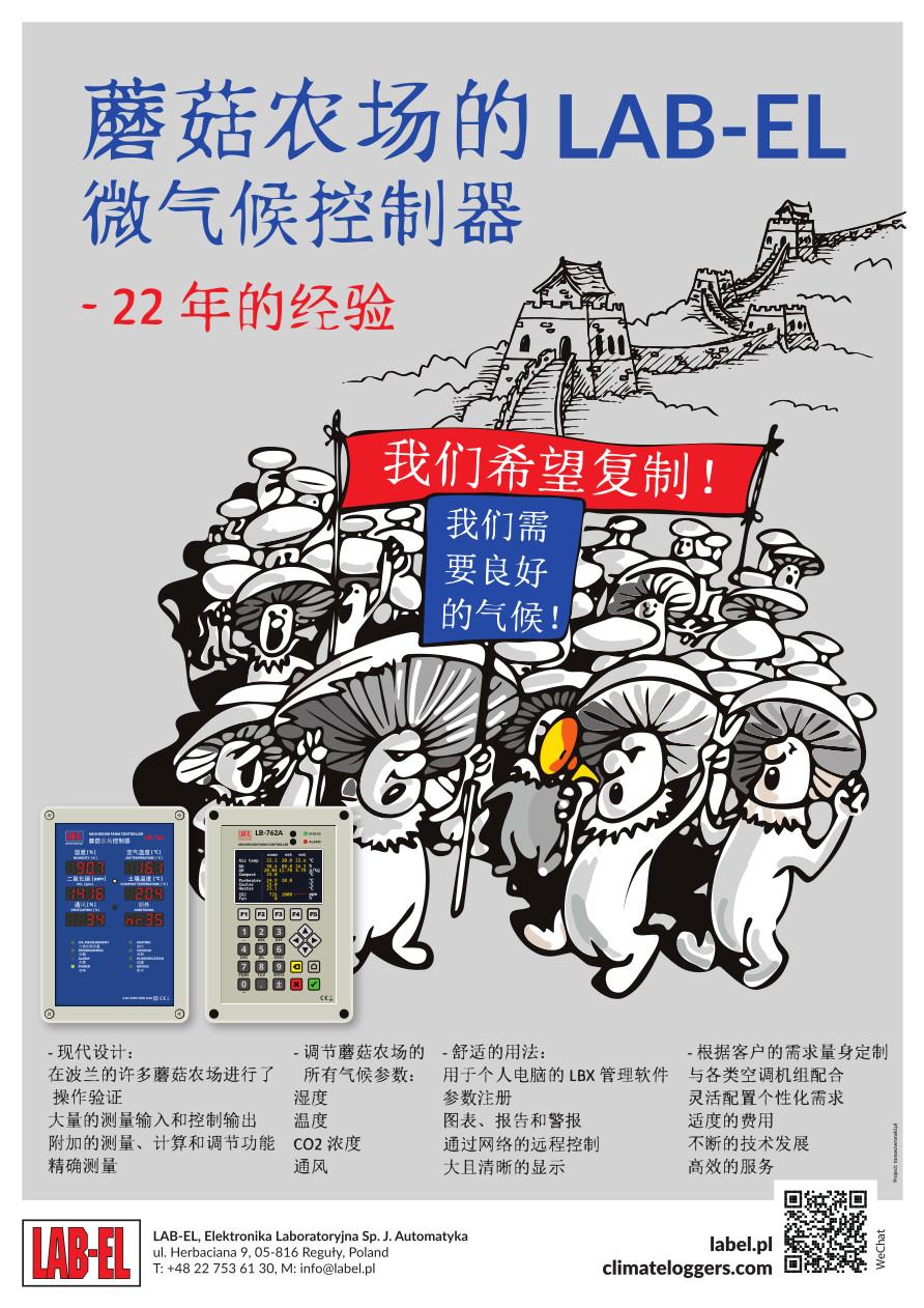 Manifestacja pieczarek pod Chińskim Murem